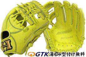 ハイゴールド 軟式グローブ 少年用 RKG-1822 ナチュラルイエロー ルーキーズ少年軟式シリーズ 少年軟式グラブ/グローブ サイズM-L グローブ 野球 子供 軟式 型付け無料 GTK 02P03Dec16