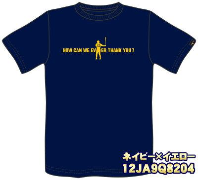 メール便送料無料ミズノICHIRO記念Tシャツ12JA9Q82GTK02P03Dec16