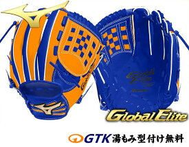送料無料 ミズノ グローバルエリート 1AJGR74600 軟式用グラブ/グローブ スペシャルオーダー作成権利 グローブ 野球 軟式 型付け無料 GTK 02P03Dec16