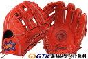 久保田スラッガー少年野球軟式グローブ KSN-J2V W-29 Fオレンジ ジュニア用ではやや小さめサイズモデル オールラウン…