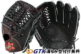 久保田スラッガー 少年軟式用グローブ KSN-J4 ブラック ジュニア用では大き目サイズモデル 内野向けのオールラウンドモデル J号球対応 学童 子供用 プレゼント 野球用品 GTK