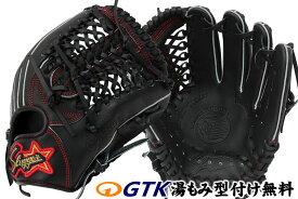 久保田スラッガー少年野球軟式グローブ KSN-J6V W-17 ブラック ジュニア用では中間サイズモデル オールラウンド向け J号球対応 学童 子供用 プレゼント 野球用品 GTK キャッシュレス5%還元