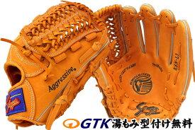 送料無料 久保田スラッガー 軟式 グローブ KSN-L7 KSオレンジ 投手・オールラウンド用 迷ったらこれを選ぼう M号球対応 一般用 学生用 プレゼント 野球用品 GTK キャッシュレス5%還元