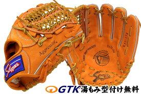 送料無料 久保田スラッガー 軟式用グローブ KSN-L7S KSオレンジ 内野手用 定番中の定番モデル 内野全般お使いいただけます M号球対応 一般用 学生用 プレゼント 野球用品 GTK