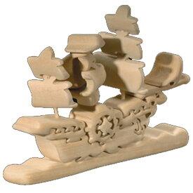 ラッピング無料 立体パズル 木製 ドルフィ DOLFI イタリア製 「帆船」 無垢材 手作り 木彫り おもちゃ クリスマス 誕生日 プレゼント ギフト 男の子 女の子 車や動物や恐竜 かわいいデザイン 軽量で柔らかトゲが出ない西洋菩提樹 4才以上対象
