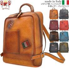 【プラテシ】イタリア製/本革/バッグリュックバックパック品番:pr-b102-brown【送料無料】