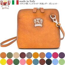 【プラテシ】イタリア製/本革/バッグ