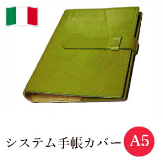 / Made in Italy leather system Handbook cover /A5 size / refills sold separately / products-:off-org-large-nat-i-pea_green