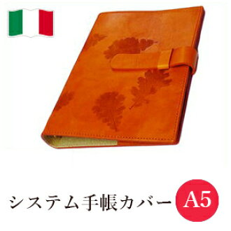 / Made in Italy leather system Handbook cover /A5 size / refills sold separately / products-:off-org-large-nat-i-mandarin