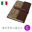 Off diary l rosep
