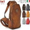 意大利制造puratejibodibaggubakkupakku本皮革purateshi Pratesi意大利的皮革礼物b340人包