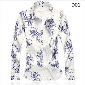 メンズ 花柄シャツ お洒落 長袖 花柄 シャツ カジュアルシャツ 大きいサイズもあり【M〜7XL】tシャツ メンズ 長袖 春夏秋対応!9色 着こなし