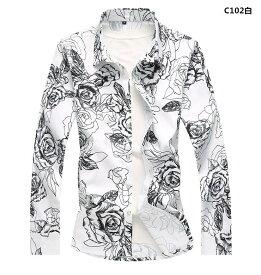 お洒落 メンズ 素敵花柄シャツ 長袖シャツ カジュアルシャツ 大きいサイズもありtシャツ メンズシャツ 8色を選 【M〜7XL】 SUPERSALE!!