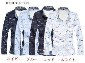 メンズ 花柄シャツ お洒落 長袖 花柄 シャツ カジュアルシャツ 大きいサイズもあり【M〜7XL】tシャツ メンズ 長袖 春夏秋対応!4色