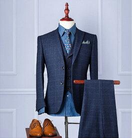 お洒落 新品 メンズセットアップスーツ 3点セット 上下セット 紳士シングルスーツ 結婚式 チェック柄 イギリス風 高級品 2ボタン