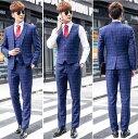 お洒落 セットアップ 紳士服 スリムスーツ 二次会 結婚式  メンズ スーツ チェックイギリス風 細身テーラードジャ…