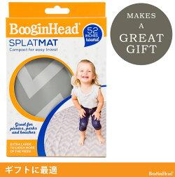 BooginHeadブーギンヘッド防水スプラットマット円形