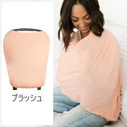 コッパーパール授乳ケープマルチユースカバーCopperPearl(授乳ポンチョポンチョ授乳カバー授乳360度安心シンプルおしゃれ出産祝いプレゼント便利グッズ)