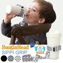 【メール便可4点まで】BooginHead ブーギンヘッド ボトルホルダー シッピィ グリップ おもちゃストラップ (アクセサリ…