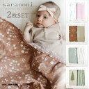 サラノニ コットン モスリン スワドル ブランケット 2枚入り saranoni (お昼寝 出産祝い 女の子 男の子 ベビー用品 新…