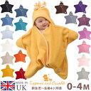 Tuppence & Crumble 星型アフガン スターラップ 0-4M(新生児〜生後4ヶ月頃)Starsnug(おくるみ 退院 ベビー服 赤ちゃん…