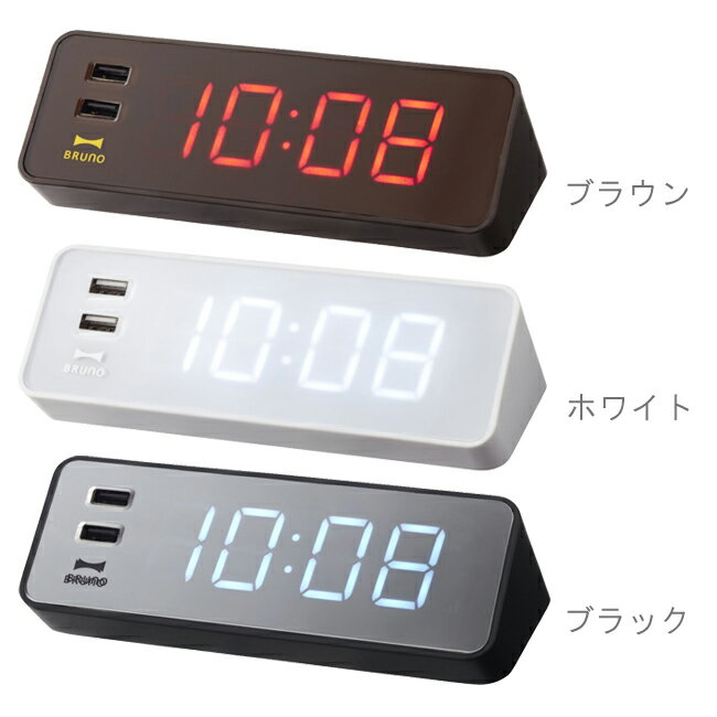 radio controlled clock stylish product name product name