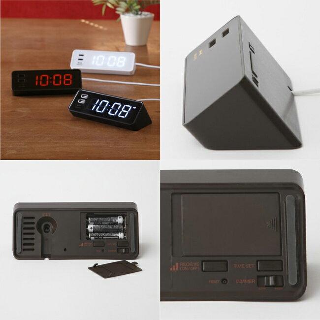 radio controlled clock stylish product name product name product name
