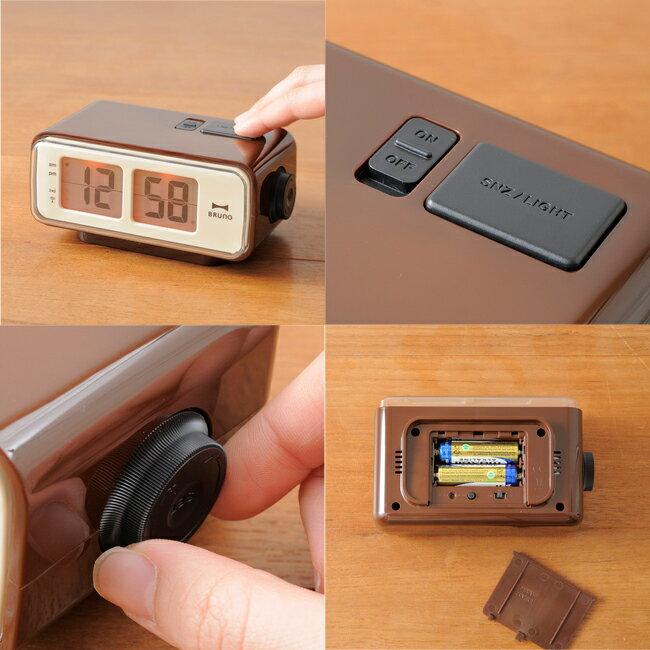 radio controlled clock stylish interior product name product name product name