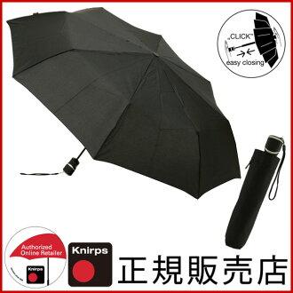 ◆ Knirps 识别效率等方面 PS 纤维 T3 Duomatic KNF886-100 伞,折伞