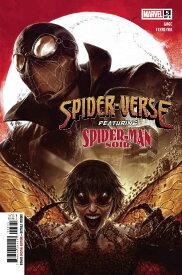 SPIDER-VERSE #5 (OF 6)
