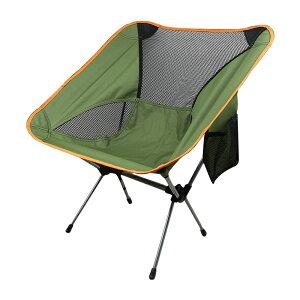 送料無料 アウトドアチェア キャンプチェア キャンプ椅子 アウトドア チェア ロータイプ レジャーイス 折り畳み 折りたたみ 椅子 アウトドア コンパクト チェア 超軽量 バーベキュー BBQ Out