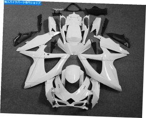 フェアリング スコードGSXR600 / GSXR750 2008-2010インテグシェンパーク用プリンバット - オリジナルのタイトルを表示する スズキ GSXR600/GSXR750 2008-2010 インジェクションボディワーク用未塗装フェ