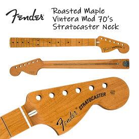 """Fender Roasted Maple Vintera Mod 70's Stratocaster Neck 21 Medium Jumbo Frets 9.5"""" """"C"""" Shape 新品[フェンダー][ストラトキャスター][Mexico,メキシコ製][ネック][ローステッドメイプル][ギターパーツ]"""