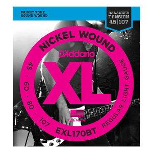 D'Addario 45-107 EXL170BT Nickel Wound Balanced Tension Reguilar Light 新品[ダダリオ][ニッケルワウンド][バランスドテンション][レギュラーライト][ベース弦,string]