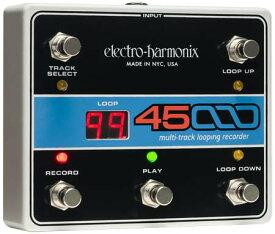 【正規品】electro-harmonix 45000専用フットコントローラー 新品[エレクトロハーモニクス][Multi Track Looper][Recorder]