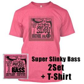 【弦2セット+Tシャツ付!!】ERNIE BALL 45-100 Super Slinky Bass #2834×2パック Tシャツ付限定セット[アーニーボール][スーパースリンキー][ベース弦,string]