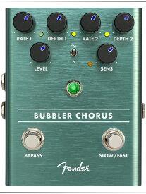 Fender Bubbler Analog Chorus 新品 コーラス[フェンダー][Effector,エフェクター,ペダル]