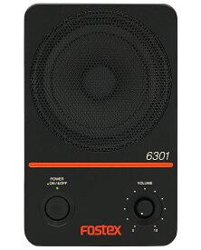 【1台】Fostex 6301NX 新品 アクティブモニタースピーカー[フォステックス][Monitor Speaker]