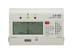 KORG CA-50 新品 クロマチックチューナー[コルグ][CHROMATIC TUNER]
