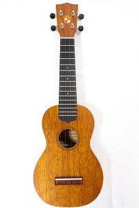 Luna No.56S (LS-4G後継機種) 新品 ソプラノウクレレ[ルナ][国産/日本製][Mahogany,マホガニー単板][Soprano Ukulele][No.56S]