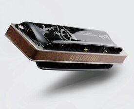 【300台限定生産】SUZUKI MANJI 10周年記念限定モデル M-20X 新品 10穴ハーモニカ[スズキ][マンジ][10ホールハーモニカ][Harmonica][M20X]