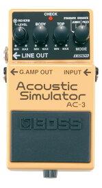 BOSS AC-3 新品 Acoustic Simulator[ボス][エフェクター,Effector][アコースティックシミュレーター][COSM]