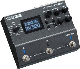 【純正アダプター付】BOSS RV-500 新品 [ボス][Reverb,リバーブ][デジタル][Effector,エフェクター][RV500]
