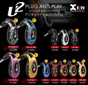 XVIVE U2 Wireless Guitar System XV-U2 新品 エレキギター/ベース/アコギ/ウクレレ/弦楽器用ワイヤレスシステム[エックスバイブ][ブラ…