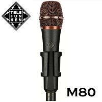 TELEFUNKENDynamicSeriesM80ブラック/カッパー新品[テレフンケン][DynamicMic,ダイナミックマイク][Microphones,マイクロフォン]