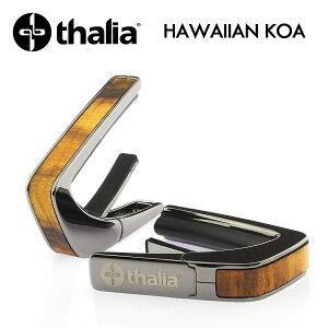 Thalia Capos Exotic Wood HAWAIIAN KOA -Black Chrome- 新品 ギター用カポタスト[タリア][ブラック,黒][Electric,Acoustic,Bass,Guitar]