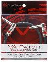 Vital Audio VA-Patch-0.15m CRANK L/L 新品 パッチケーブル[バイタルオーディオ][クランク][15cm,LL][VA-Pat...