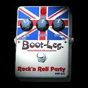 Boot leg rrp20