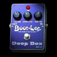 【送料無料】Boot-LegDeepBoxDBX-1.0新品イコライザー/ブースター[ブートレッグ][ディープボックス][DBX1.0][Effector,エフェクター]