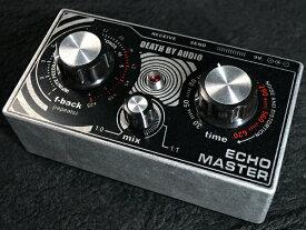 【ACアダプターPSA-100付き】Death By Audio Echo Master 新品 ボーカル用エコー [デスバイオーディオ][エコーマスター][Delay][Effector,エフェクター]